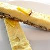 【SUJI'Sキッチン】おかんの簡単手抜きレシピ! さつまいものスティックチーズケーキの画像