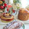 クリスマスケーキがたくさんの画像