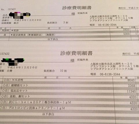 大阪 クリニック リ プロダクション