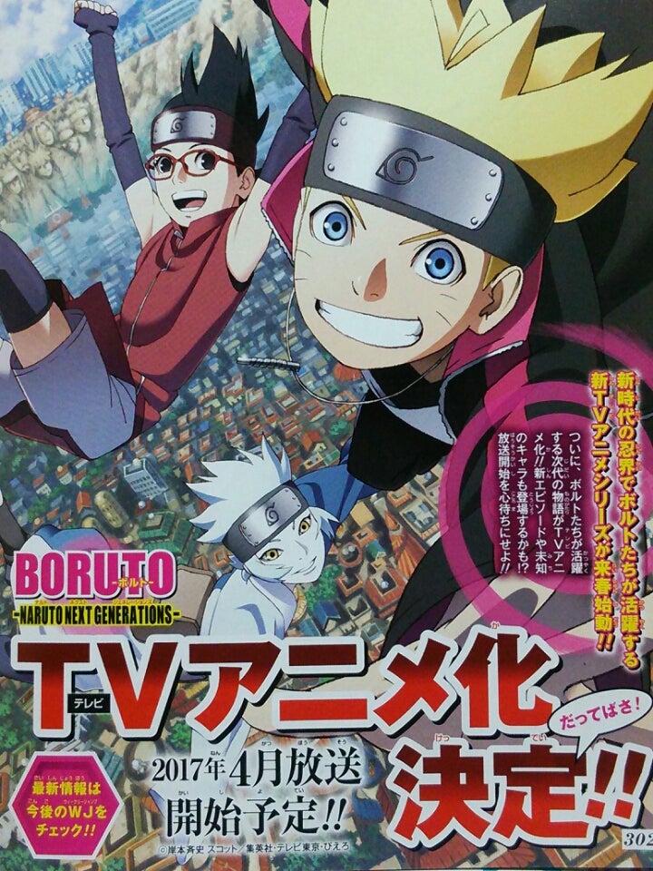 原作コミックスが世界累計発行部数2億部を突破した岸本斉史さんによるマンガ「NARUTO,ナルト,」の続編マンガ「BORUTO,ボルト,」を原作とする アニメ。