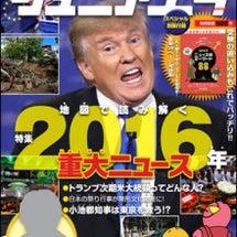 月刊 junior …