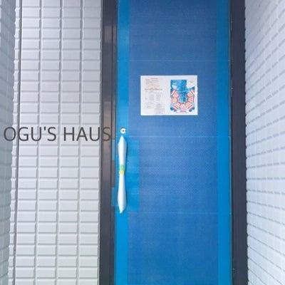 【 アウトプット 】HEBELHAUS*商品名/番号の謎の記事に添付されている画像
