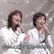 (2265)白い色は恋人の色と聴いて、岩崎姉妹も黙っちゃいられない!澄んだハーモの記事に添付されている画像