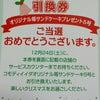 クリスマス☆彡の画像
