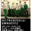 【チケット予約本日2…