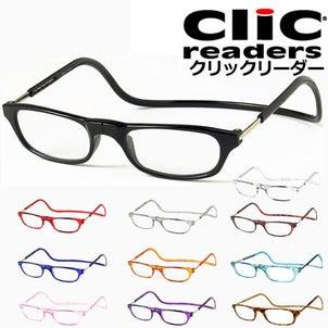 クリックリーダー【首から掛ける老眼鏡】店頭在庫あります♪の画像