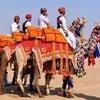 砂漠を旅している時食器はどう洗う?の画像