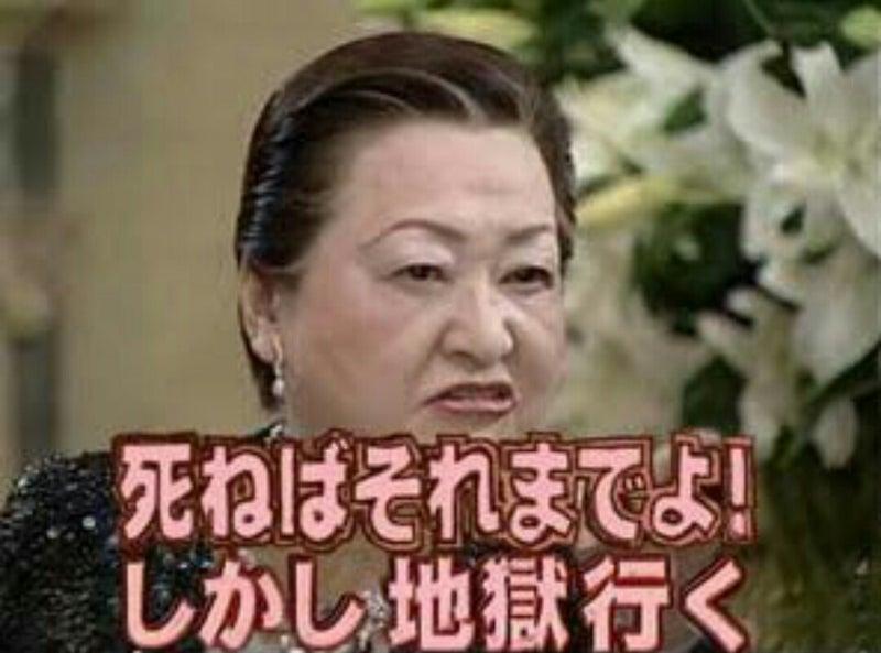 ☆霊能者になって3週間☆ | 京丹波...