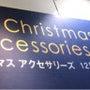 松屋銀座・クリスマス…