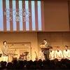 続・無事に純烈 林田達也GraduationLIVEを終える事が出来ました。の画像