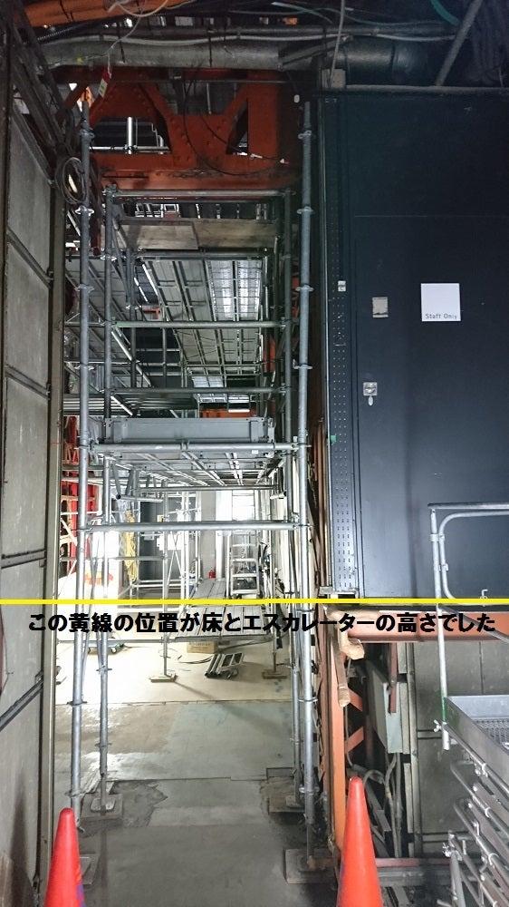 ノッポン弟 オフィシャルブログ「ノッポン弟のリニューアル工事日記」Powered by Ameba解体は着々と進んでいますコメント