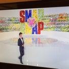【SMAPにみる心のブロック】の記事より
