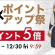 フラワースカート♡ポ…
