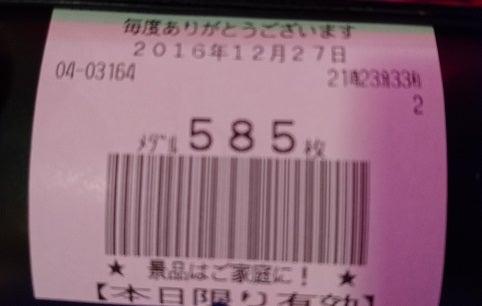 161227_10