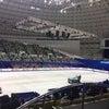 全日本選手権で買ったもの-スケートアクセサリーの画像