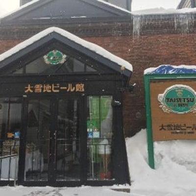 大雪地ビール館(旭川市宮下通11丁目1604番地の1)の記事に添付されている画像