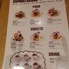 おそ松カフェに行った話!の画像