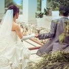 婚活における条件の考察の記事より