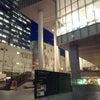 東京にて。の画像