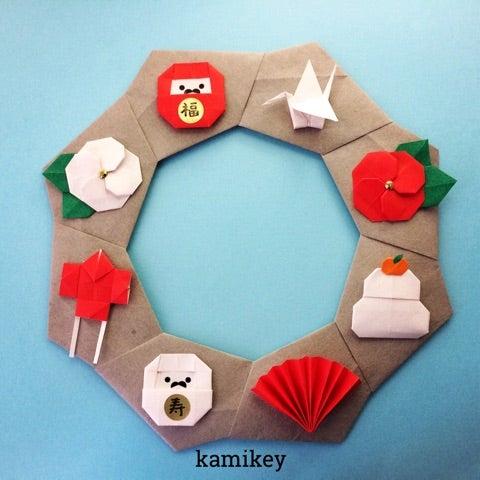 折り紙でお正月飾りのリース