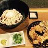 本町製麺所・天(新大阪店)の画像