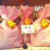 新春★ステキでお得な手編み小物の福袋が届いています♪の画像