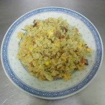 金曜昼・夜営業/だいたいの炒飯レシピとコツ・メイン料理の炒飯について 炒飯の味付の記事に添付されている画像