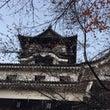 名古屋城木造化