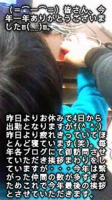 image0036.jpg
