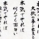 #3361  ☆Dynamite☆ 元旦 ☆の記事より