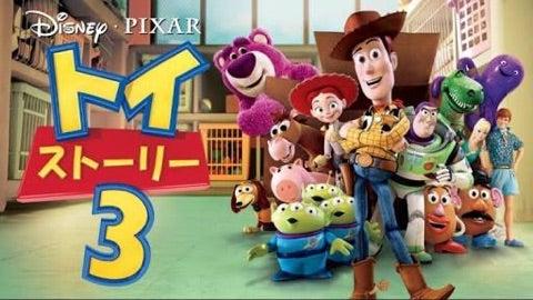 Toy Story 3/トイ・ストーリー3 ...