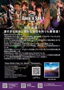 tokyo rock'n sax