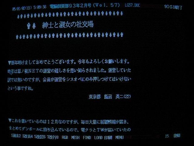 2017_0101p41