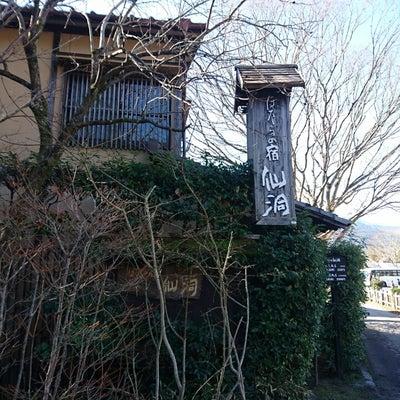 「湯布院」蛍の宿仙洞 お部屋紹介の記事に添付されている画像