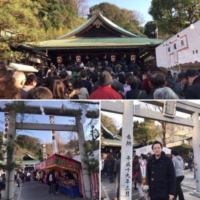 広島 比治山神社