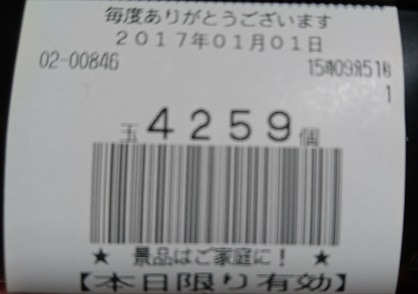 170101_04