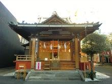 改修された社殿