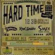 HARD TIME(…