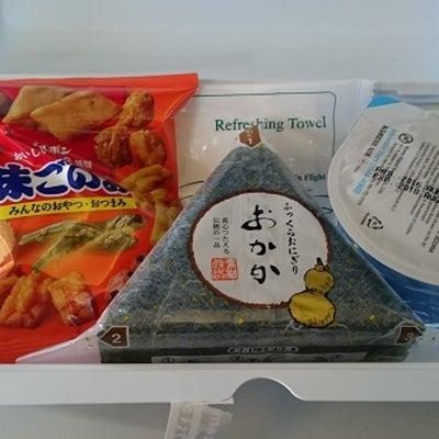 年越し釜山旅行1~旅行記始めます!の記事に添付されている画像