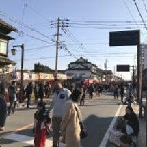 宮地嶽神社へ初詣に行…