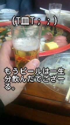 image0016.jpg