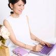 【初級編】美人ブログ…
