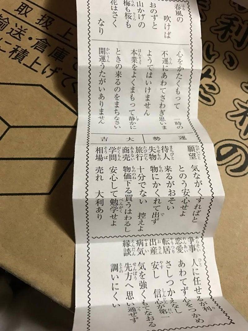 神奈川県のペットショップと犬猫の殺処分数は? |  …