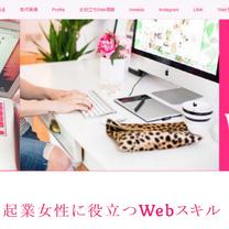 【アメーバオウンド】アメブロと連携可能なデザインテーマの記事に添付されている画像