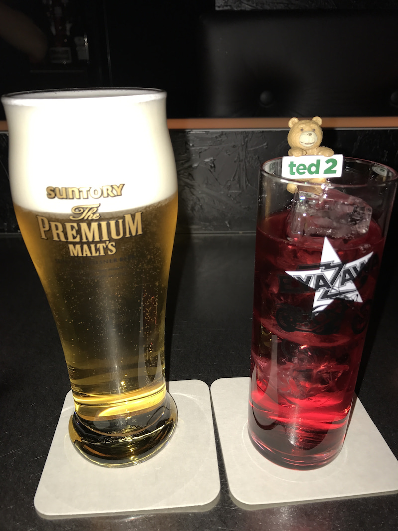 DM Drink