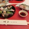 大晦日はほっこり和食で@山里の画像