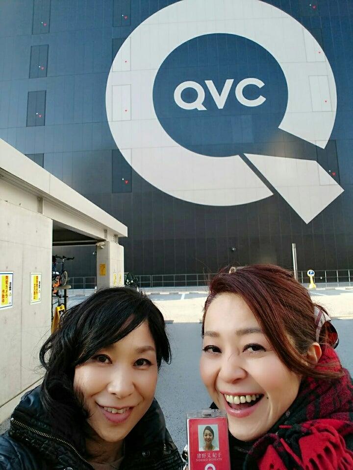 新年のOA!QVC | テレビ・ラジオ...