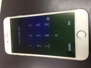 o0225030013843122300 八千代台よりお越しのお客様のiPhone6修理!畳に落としてしまっただけで、、、スマホスピタル船橋店