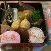 マサコーヌ帝塚山のおせちのご紹介の画像
