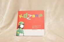 キッザニアのフォトブック
